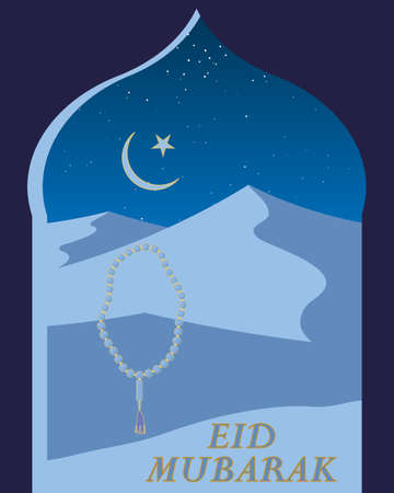 Illustration of an eid festival greeting card with desert sand dunes under a starry night sky. Ilustração