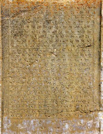 楔形文字、古代のテキストを持つテーブル 写真素材 - 68396009