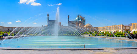 imam: Imam Square in the city of Isfahan