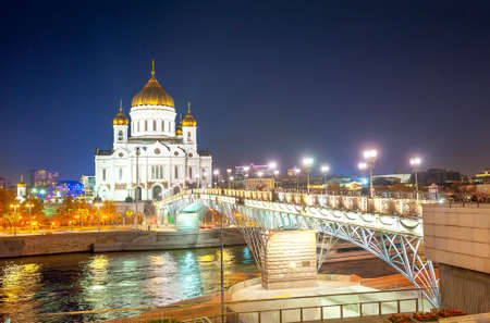 Night panorama cathedral of Christ the Savior and Patriarchal bridge, Moscow river. Moscow