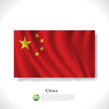 China, la bandera ondeando aislados sobre fondo blanco, ilustración vectorial