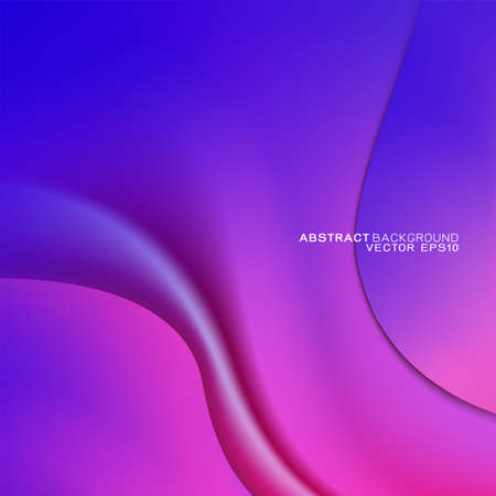 Abstract colorful curving and smooth flow Иллюстрация