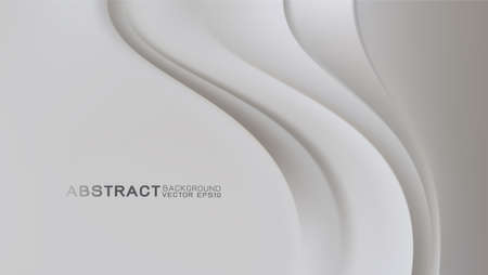 Abstract trendy white  with strip curve movement and copy space Иллюстрация
