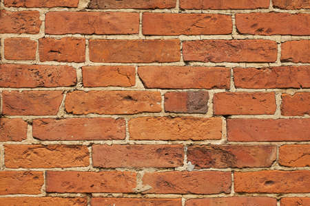 Brick wall horizontal texture - architecture detail photo