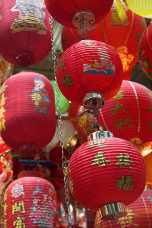 newyear: Chinese lanterns hanging to be bought for chinese newyear