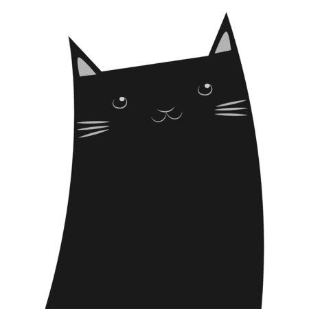 Funny cat in cartoon style. Vector illustration Ilustrace