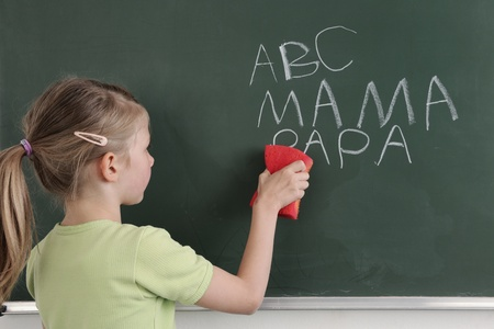 erasing: Erasing the Chalkboard  Stock Photo