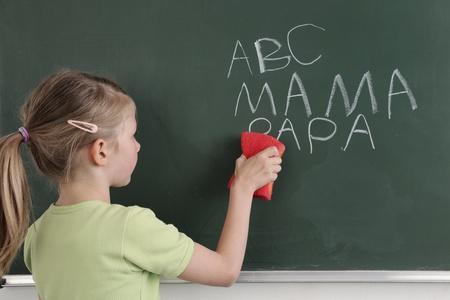 Erasing the Chalkboard  Standard-Bild
