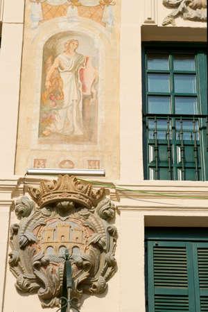 navarre: tudela cityhall in Navarre (Spain)