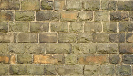 Dirty brick wall background and texture Stock Photo - 7289764