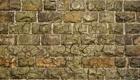 Dirty stone grunge wall with cracks in hdr style. Stock Photo - 7621911