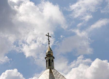 cristianismo: Cristianismo