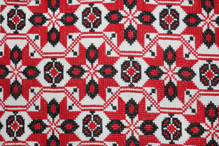 The Ukrainian ornament and embroidery a part of the Ukrainian culture is a lot of centuries photo