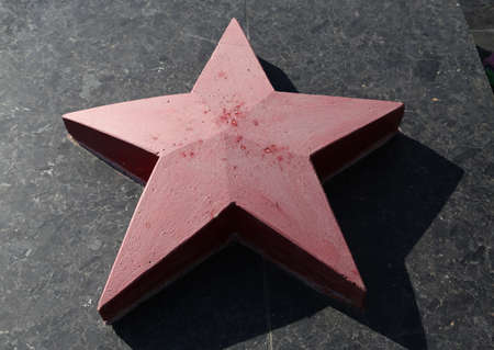soviet: Russian, Soviet Star Stock Photo