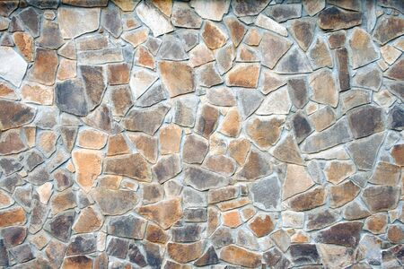 Detail of a stone wall, nice texture or background photo