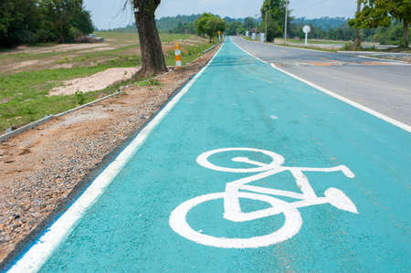 road Bike Lane for pedestrians and bicycles photo