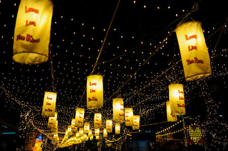 majesty: BANGKOK ,THAILAND - DECEMBER 27,2015: Colorful of lamp fastival on night scape for His Majesty the Kings Birthday and National Day in Bangkok , Thailand on December 27, 2015