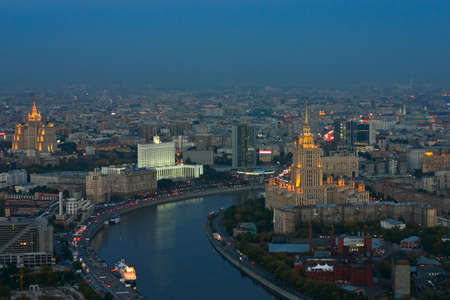 The Moscow city landscape, the top view at evening Stock Photo - 2869580