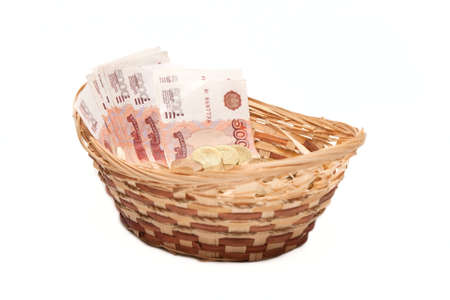 roubles: money in basket. ten roubles and five Thousand