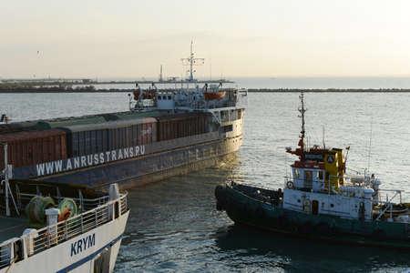 kavkaz: Train ferry between port Crimea, Kerch, and port Caucasus.