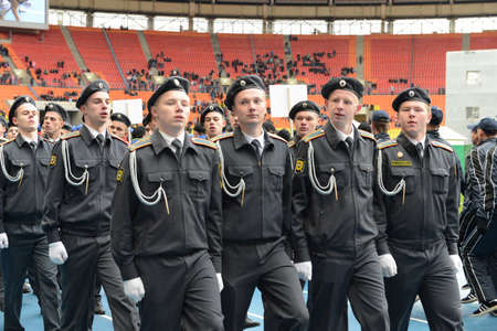 moscow: Moscow cadets Editorial