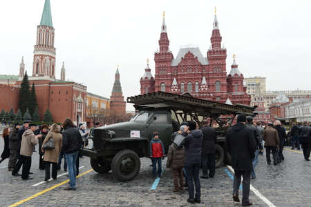 reactive: Reactive system of volley fire at the base of the car Studebaker at the parade on Red Square in Moscow.
