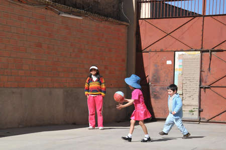 unidentified: Unidentified children on the streets of Oruro.