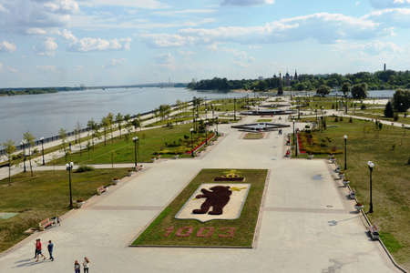 confluence: Yaroslavl. Park on the spit at at the confluence of Volga and Kotorosl.