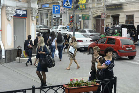 ondon: Rostov- on-Don. People on the streets of the city