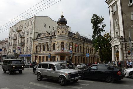 ondon: Rostov- on-Don. City view
