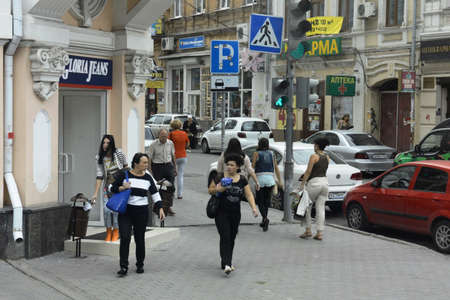 passerby: Rostov- on-Don. People on the streets of the city