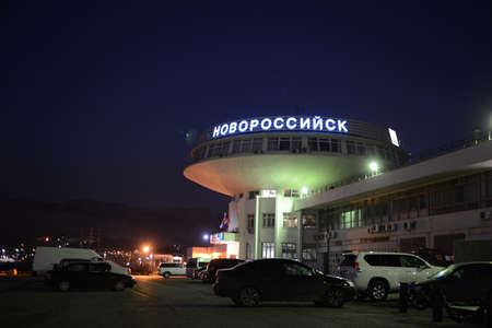 nocturnal: Nocturnal marine station in the city of Novorossiysk