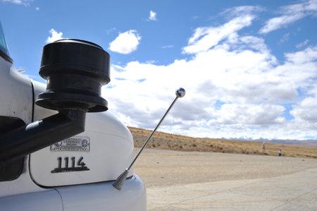 altiplano: The road in the Altiplano.