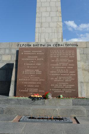 obelisk: The Glory Obelisk on Sapun mountain. The heroes of the battle for Sevastopol.