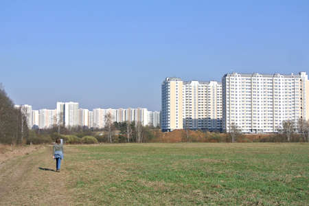residential district: Residential district Novo-Peredelkino West district of Moscow