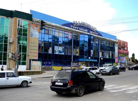 slavic: Krymsk. Shopping center Slavic