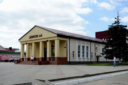 youth sports: Krymsk. Building childrens and youth sports school Editorial