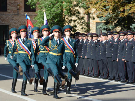 troops: The standard group of the honor guard, internal troops of the MIA of Russia