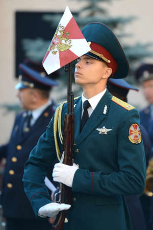 troops: The honour guard of interior Ministry troops of Russia.