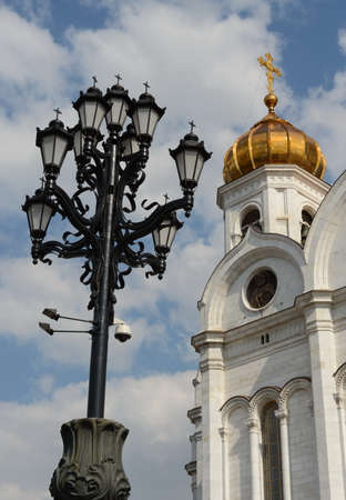savior: The Cathedral of Christ the Savior. Moscow