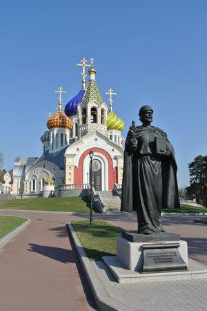 igor: The Cathedral Church of the Holy Nobleborn Prince Igor of Chernigov and Kiev in Peredelkino.