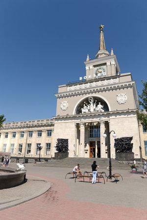 volgograd: Volgograd train station.
