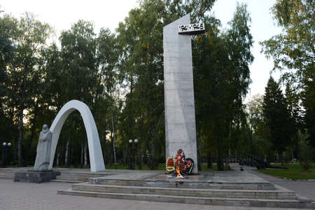 fraternal: Memorial to the fallen in the Great Patriotic war in the Park of Memory in the city of Novomoskovsk of the Tula region. Editorial