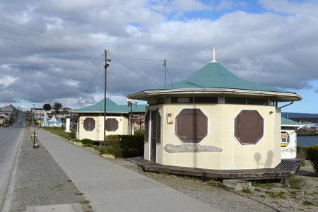 tierra del fuego: Porvenir is a village in Chile on the island of Tierra del Fuego Editorial