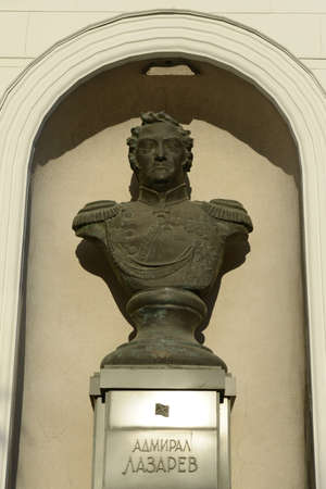 admiral: The bust of the Admiral Lazarev. Sevastopol.