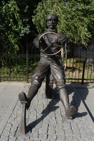 volgograd: The sculpture of the wall street in the city of Volgograd.