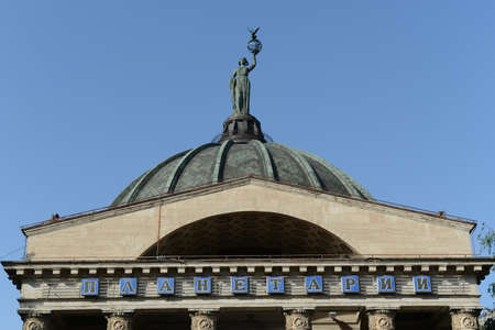 muse: Volgograd. The Muse of astronomy Urania on the dome of the planetarium