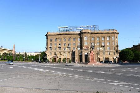 volgograd: The Hotel Volgograd