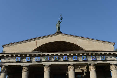 muse: The Muse of astronomy Urania on the dome of the planetarium in the city of Volgograd.