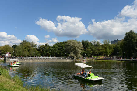 gorky: Moscow. The pond in the Park of culture. Gorky